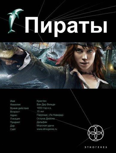 Дмитрий Рус Торрент