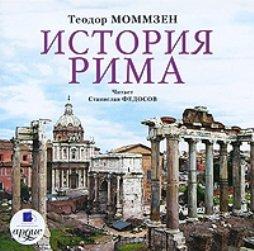 Дмитрий Рус - Играть чтобы жить - цикл книг