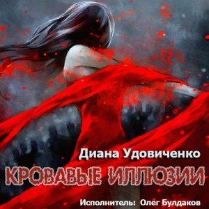 Кровавая Графиня Батори торрент