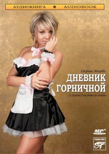 Эротический роман  Как написать любовный роман